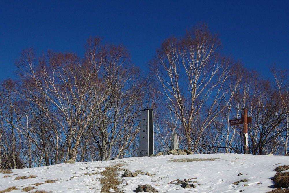 七つ石山山頂181215.JPG