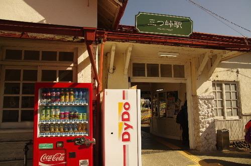三つ峠駅170603.JPG