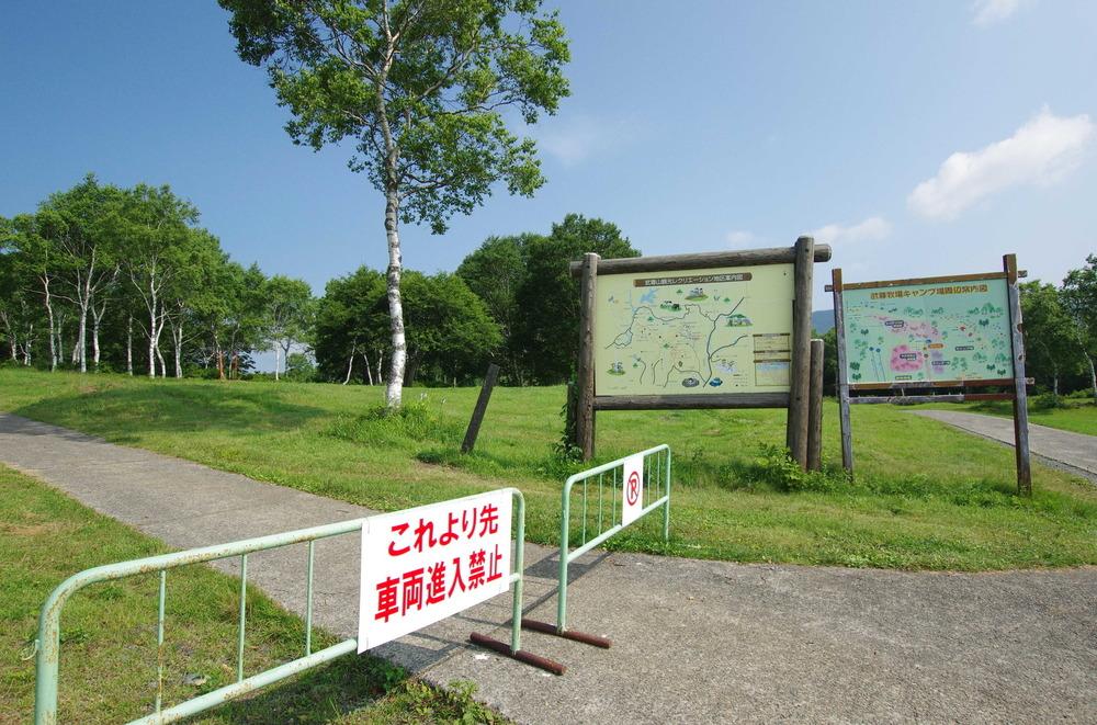 武尊山キャンプ場190802.JPG