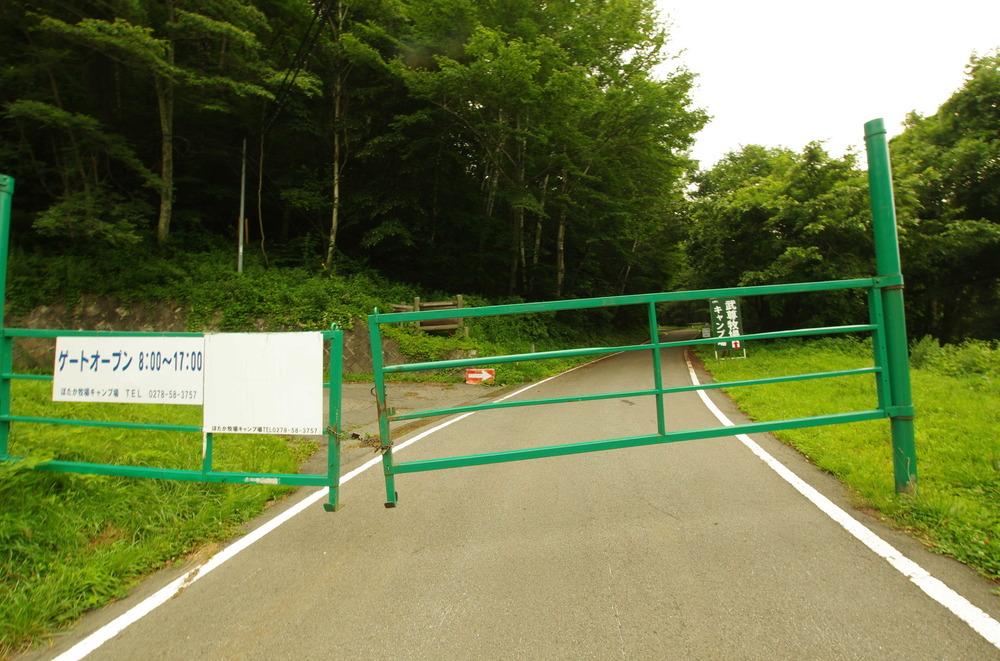 武尊山ゲート190802.JPG