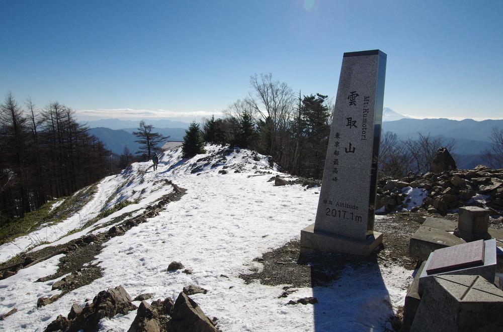 雲取山山頂181215.JPG